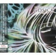 Gosick Original Soundtrack (Japan)