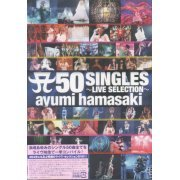 A 50 Singles - Live Selection (Japan)