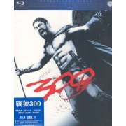300 [Premium Collection] (Hong Kong)