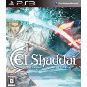 El Shaddai: Ascension of the Metatron (Japan)
