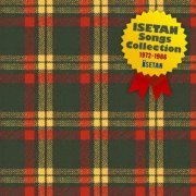 Isetan Songs Collection 1972-1986 (Japan)
