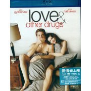 Love And Other Drugs (Hong Kong)