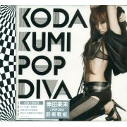Pop Diva [CD+DVD] (Hong Kong)