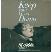 Why / Keep Your Head Down [First Print Limited Edition] (Hong Kong)