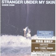 Stranger Under My Skin [2CD] (Hong Kong)