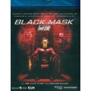 Black Mask (Hong Kong)