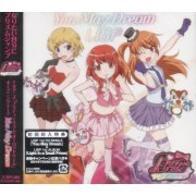 You May Dream (Japan)