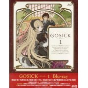 Gosick Vol.1 [Blu-ray+DVD] (Japan)