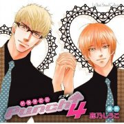 Lebeau Sound Collection Drama CD Punch 4 (Japan)