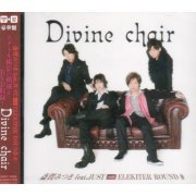 Divine Chair [CD+DVD Deluxe Edition] (Japan)