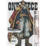 One Piece Log Collection - Rocket Man [Limited Pressing] (Japan)