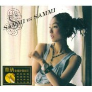 Sammi Vs Sammi [Warner+EMI Golden Reissue Series Gold Disc] (Hong Kong)
