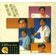 Johnny Yip Collection [Warner+EMI Golden Reissue Series Gold Disc] (Hong Kong)