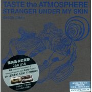 Stranger Under My Skin / Taste the Atmosphere USB [First Press Limited Edition] (Hong Kong)
