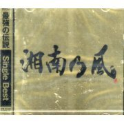 Omote Best Kin Ban Shonan No Kaze - Single Best [CD+MIX CD] (Japan)
