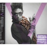 V [CD+DVD Limited Edition] (Japan)