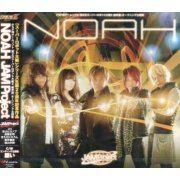 Noah (Dai Ni Ji Super Robot Wars Z Hakai Hen Intro Theme) (Japan)