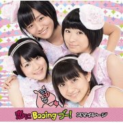 Koi Ni Booing Boo! [CD+DVD Limited Edition Type A] (Japan)