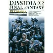 Dissidia: Final Fantasy Ultimania - RPG Side (Japan)