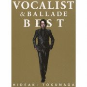 Vocalist & Ballade Best [CD+DVD Limited Edition Type A] (Japan)