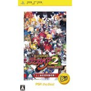 Makai Senki Disgaea 2 Portable (PSP the Best) (Japan)