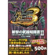 Monster Hunter Portable 3rd Zan Geki No Buki Chishiki Kaki II Guidebook (Japan)