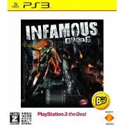 inFAMOUS (PlayStation3 the Best) (Japan)