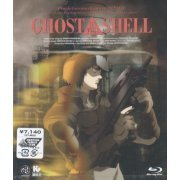 Ghost In The Shell (Japan)