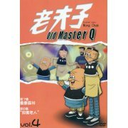 Old Master Q Vol. 4 (Hong Kong)