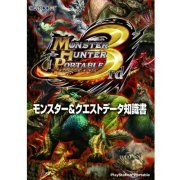 Monster Hunter Portable 3rd Monsuta & Kuesutode Ta Guidebook (Japan)