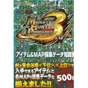 Monster Hunter Portable 3rd Aitemu & Map Saishuu De Ta Guidebook (Japan)