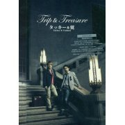 Trip & Treasure [CD+Photo Book Limited Edition Jacket B] (Hong Kong)