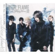 Blue Flame [CD+DVD Limited Edition Type B] (Japan)