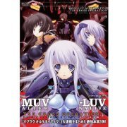 Muv-Luv Alternative TSF Cross Operation Totaru Ikuripusu & Tsfia Soshuhen Part.3 (Japan)