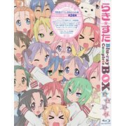 Lucky Star Blu-ray Complete Box [Limited Edition] (Japan)