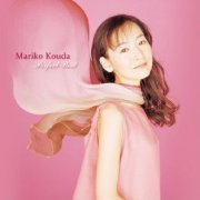 Mariko Kouda The Perfect Best (Japan)