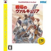 Senjou no Valkyria (PlayStation3 the Best) (Japan)
