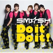 Do It Do It [CD+DVD Limited Edition Type A] (Japan)