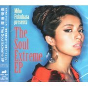 The Soul Extreme Ep (Japan)