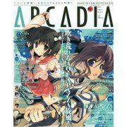 Arcadia Magazine [August 2011] (Japan)