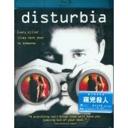 Disturbia (Hong Kong)