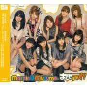 Majidesuka Suka [CD+DVD Limited Edition Type C] (Hong Kong)