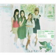 Hazy [CD+DVD Limited Edition] (Japan)