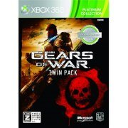 Gears of War Twin Pack (Platinum Collection) (Japan)