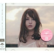 Hikari [CD+DVD Limited Edition] (Japan)
