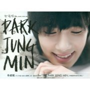 The, Park Jung Min (Hong Kong)