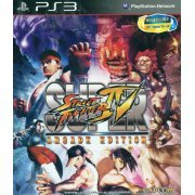 Super Street Fighter IV: Arcade Edition (Asia)