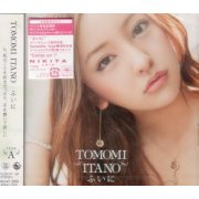 Fuini [CD+DVD Type A] (Japan)