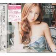 Fuini [CD+DVD Type B] (Japan)