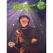 All For Ken 2011 Concert [2DVD+2CD] dts (Hong Kong)